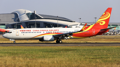 B-5153 - Boeing 737-84P - China Xinhua Airlines