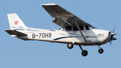 B-70H9 - Cessna 172S Skyhawk SP - Civil Aviation Flight University of China