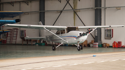 B-708X - Cessna 172S Skyhawk SP - GANJIANG General Aviation