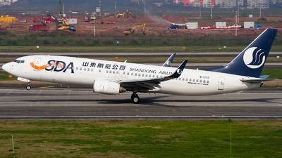 B-5117 - Boeing 737-85N - Shandong Airlines