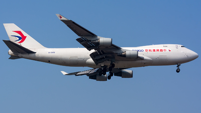B-2425 - Boeing747-40BF(ER) - China Cargo Airlines