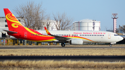 B-5710 - Boeing 737-84P - Hainan Airlines