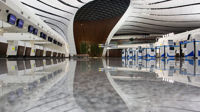 ZBAD - Airport - Terminal