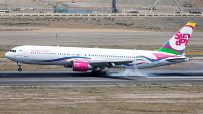 A picture of UPB6703 - Boeing 767332(ER) - SCAT - © UNNAMED