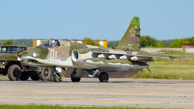 RF-95133 - Sukhoi Su-25SM Frogfoot - Russia - Air Force