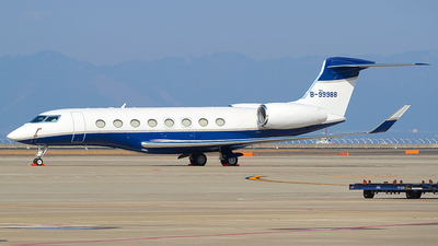 B-99988 - Gulfstream G650 - Private