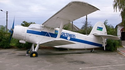 CCCP-08828 - PZL-Mielec An-2T - Private