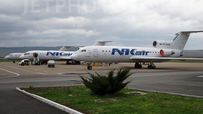 URMG - Airport - Ramp