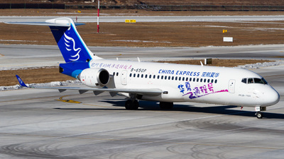 A picture of B650P - Comac ARJ21700 - China Express Airlines - © zhuenxu2003