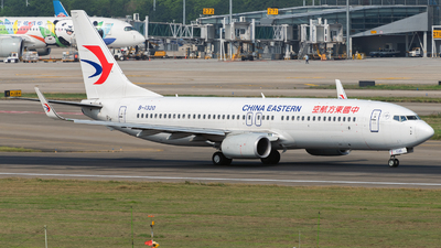 B-1320 - Boeing 737-89P - China Eastern Airlines