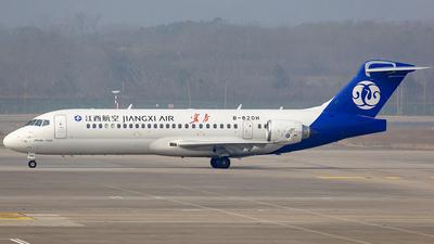 B-620H - COMAC ARJ21-700 - Jiangxi Airlines