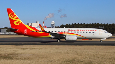 B-1487 - Boeing 737-84P - Hainan Airlines