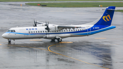 A picture of B16858 - ATR 72600 - Mandarin Airlines - © Cheng Wei Ho