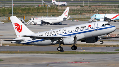 B-6223 - Airbus A319-115 - Air China