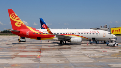 B-5685 - Boeing 737-84P - Hainan Airlines
