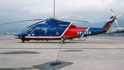 VR-HZH - Sikorsky S-76C - Hong Kong - Government Flying Service (GFS)