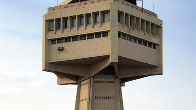 OIFM - Airport - Control Tower