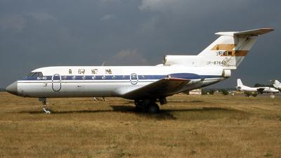 UR-87642 - Yakovlev Yak-40 - IREN Aviakompania