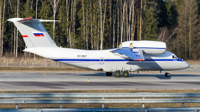 RF-72017 - Antonov An-72 - Russia - Federal Security Service