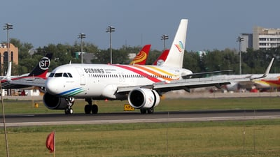 B-320T - Airbus A320-251N - Colorful Guizhou Airlines