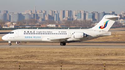 B-606A - COMAC ARJ21-700 - Genghis Khan Airlines
