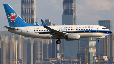 A picture of B5251 - Boeing 73771B - China Southern Airlines - © Jinyuan LIU