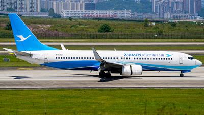 B-5301 - Boeing 737-85C - Xiamen Airlines