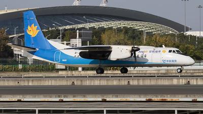 B-3723 - Xian MA-60 - Joy Air