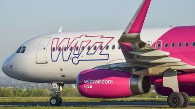 HA-LYQ - Airbus A320-232 - Wizz Air