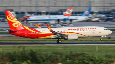 A picture of B5346 - Boeing 7378BK - Hainan Airlines - © Liu Zihao