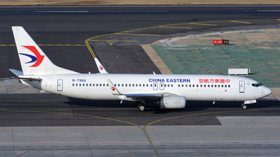 B-7966 - Boeing 737-89P - China Eastern Airlines