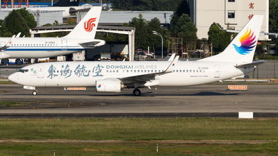 B-204N - Boeing 737-83Z - Donghai Airlines
