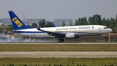 B-5157 - Boeing 737-81Q(BCF) - China Postal Airlines