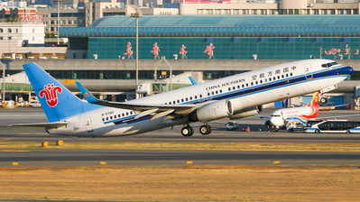 A picture of B5760 - Boeing 73781B - China Southern Airlines - © Sandy Wang URC