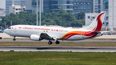 B-2576 - Boeing 737-44P(SF) - Tianjin Air Cargo