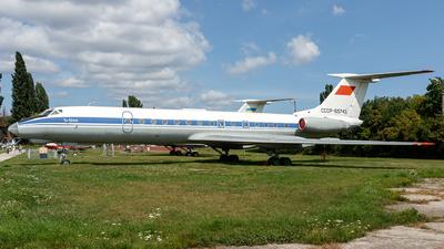 CCCP-65743 - Tupolev Tu-134A - Aeroflot