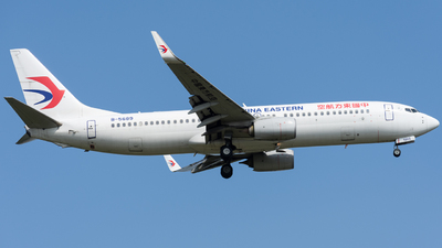 B-5689 - Boeing 737-89P - China Eastern Airlines