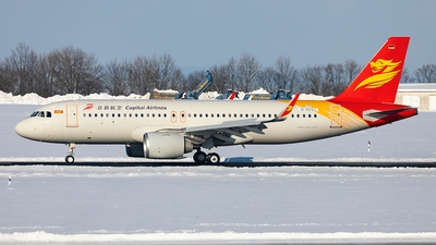 D-AVVJ - Airbus A320-251N - Capital Airlines