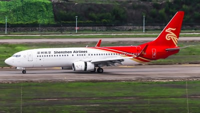 A picture of B1478 - Boeing 73787L - Shenzhen Airlines - © TAORUNWAY35