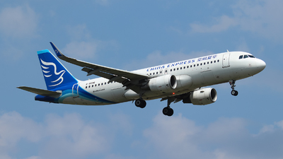 B-8696 - Airbus A320-214 - China Express Airlines