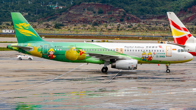 B-6725 - Airbus A320-232 - Capital Airlines