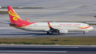 B-2677 - Boeing 737-84P - Hainan Airlines