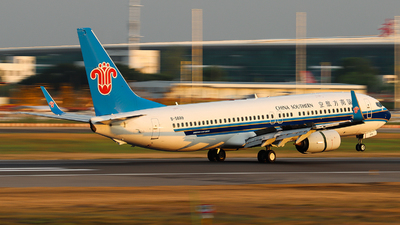 A picture of B5699 - Boeing 73781B - China Southern Airlines - © ZHHH_CAVOK