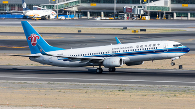 A picture of B1925 - Boeing 73786N - China Southern Airlines - © UNNAMED