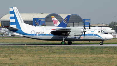 A picture of UPAN422 - Antonov An24B - [07306504] - © Bakayenko Andrey