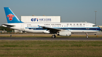 B-6946 - Airbus A320-232 - China Southern Airlines