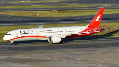 B-20AJ - Boeing 787-9 Dreamliner - Shanghai Airlines