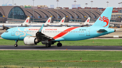 B-307G - Airbus A320-251N - Loong Air