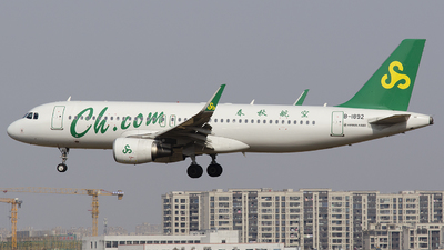 A picture of B1892 - Airbus A320214 - Spring Airlines - © StephenLian020216