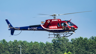 B-70NZ - Airbus Helicopters H125 - Shaanxi Jinhao General Aviation